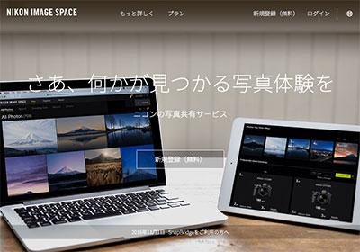 f:id:skyspacezero:20161127131117j:plain