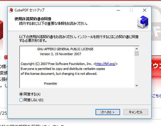 f:id:skyspacezero:20161129105325j:plain
