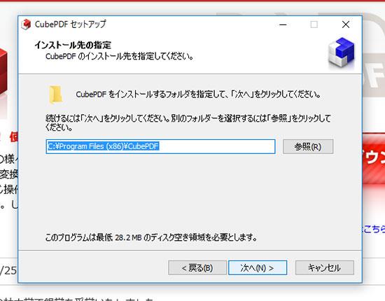 f:id:skyspacezero:20161129105330j:plain