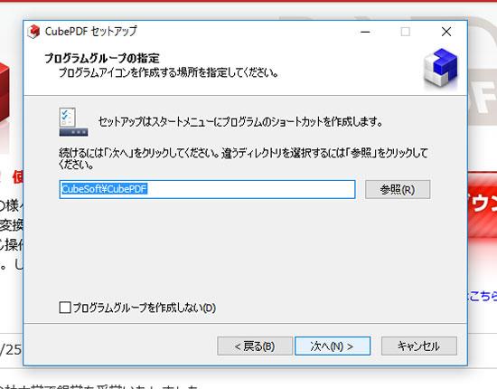 f:id:skyspacezero:20161129105335j:plain