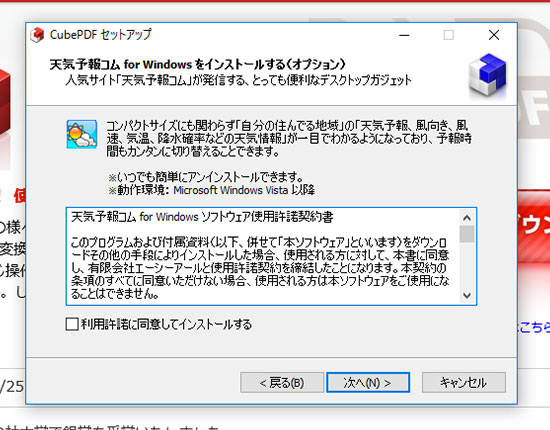 f:id:skyspacezero:20161129105350j:plain