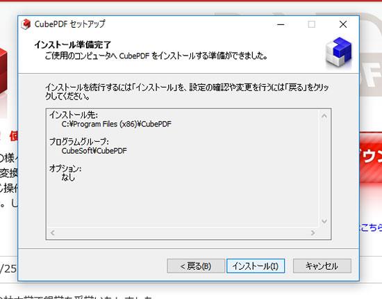 f:id:skyspacezero:20161129105356j:plain