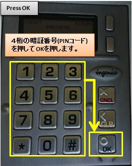 f:id:skyto:20181125140300p:plain