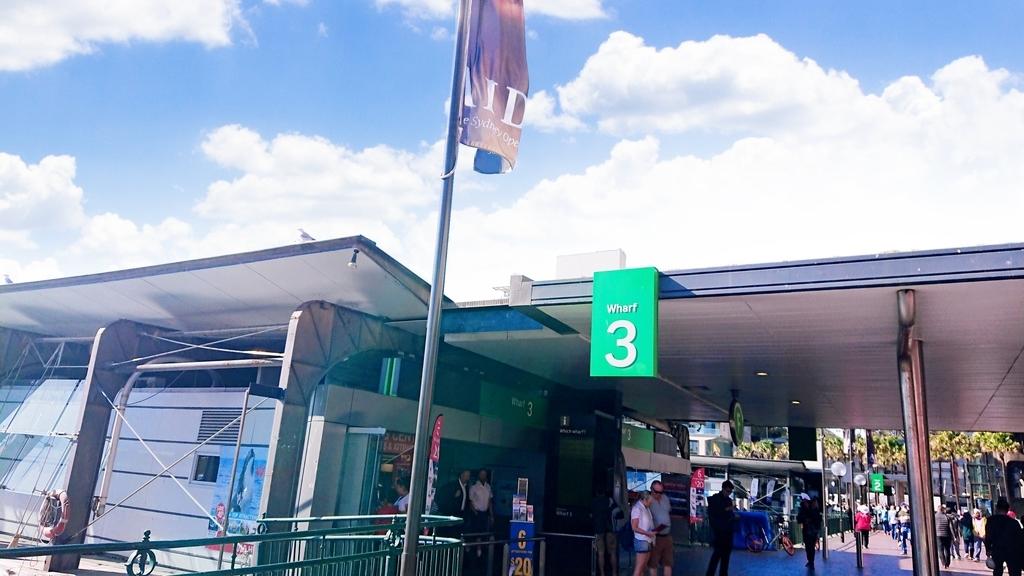 Circular-Quay-ferry-terminal-to-manly