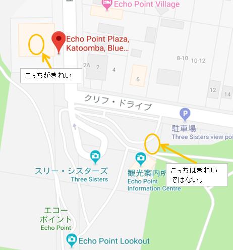 echo-point-restroom