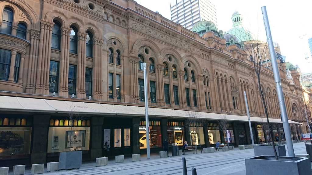 QVB-from-the-outside