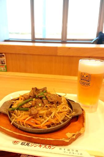 chitose-airport-otsumami-set-matsuo-jingisukan