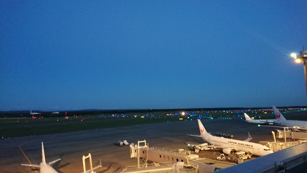 chitose-airport-runway
