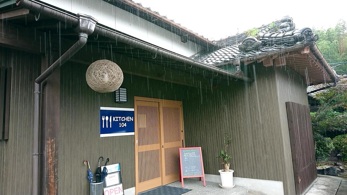 kominka-cafe-miyazaki