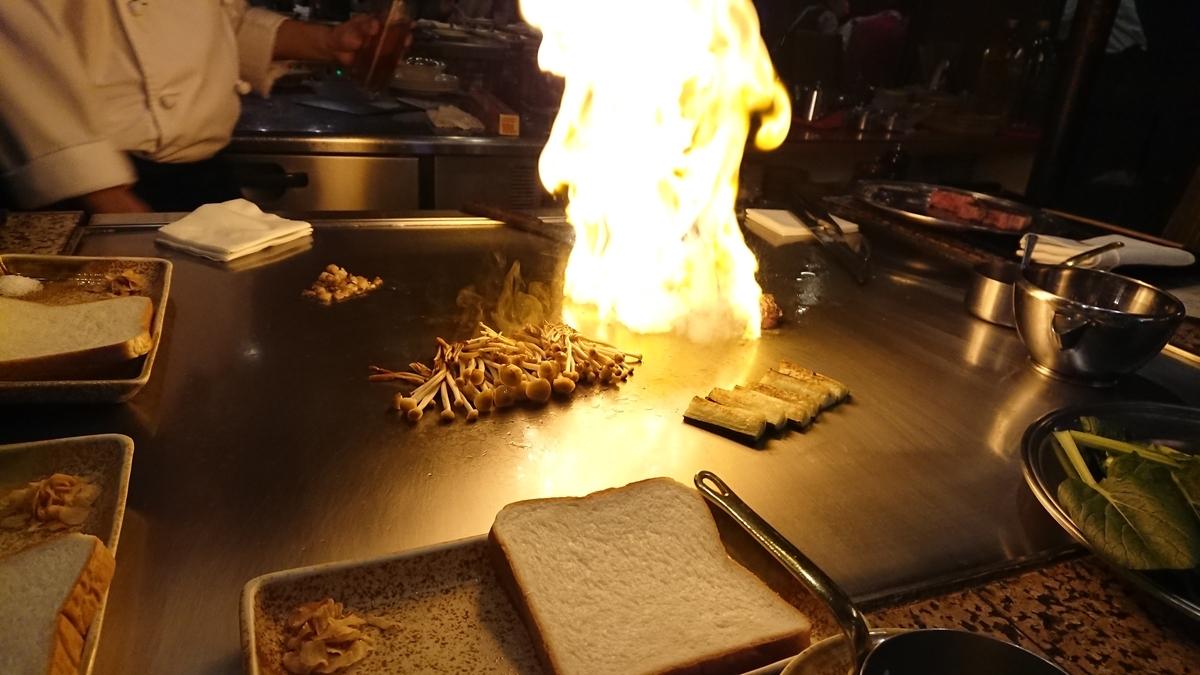 miyachiku-flambe-miyazaki-steak-restaurant