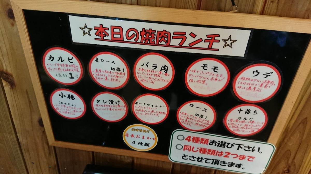 restaulant-miyazaki-steak-moutain