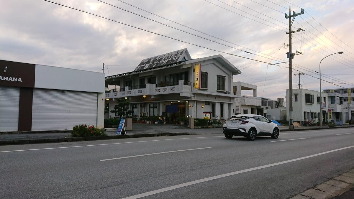 miyakojima-seafood-restaurant