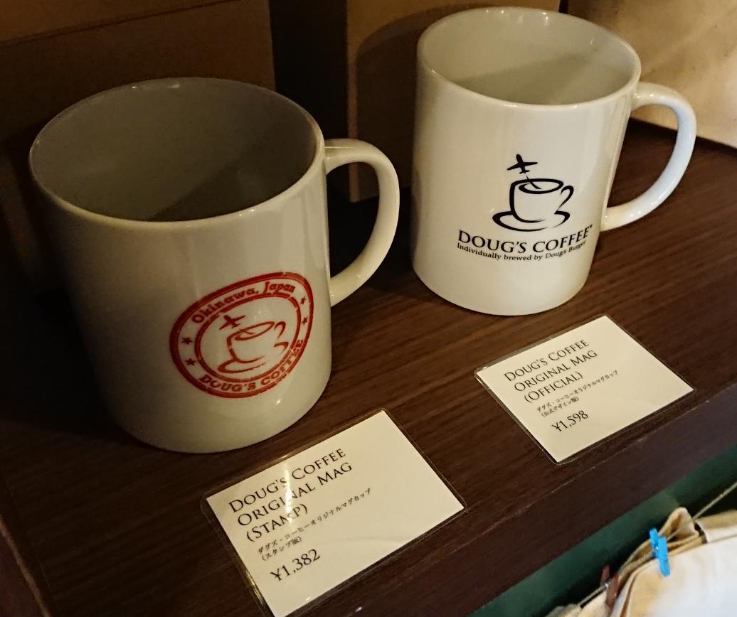 cofee-cup-airplane