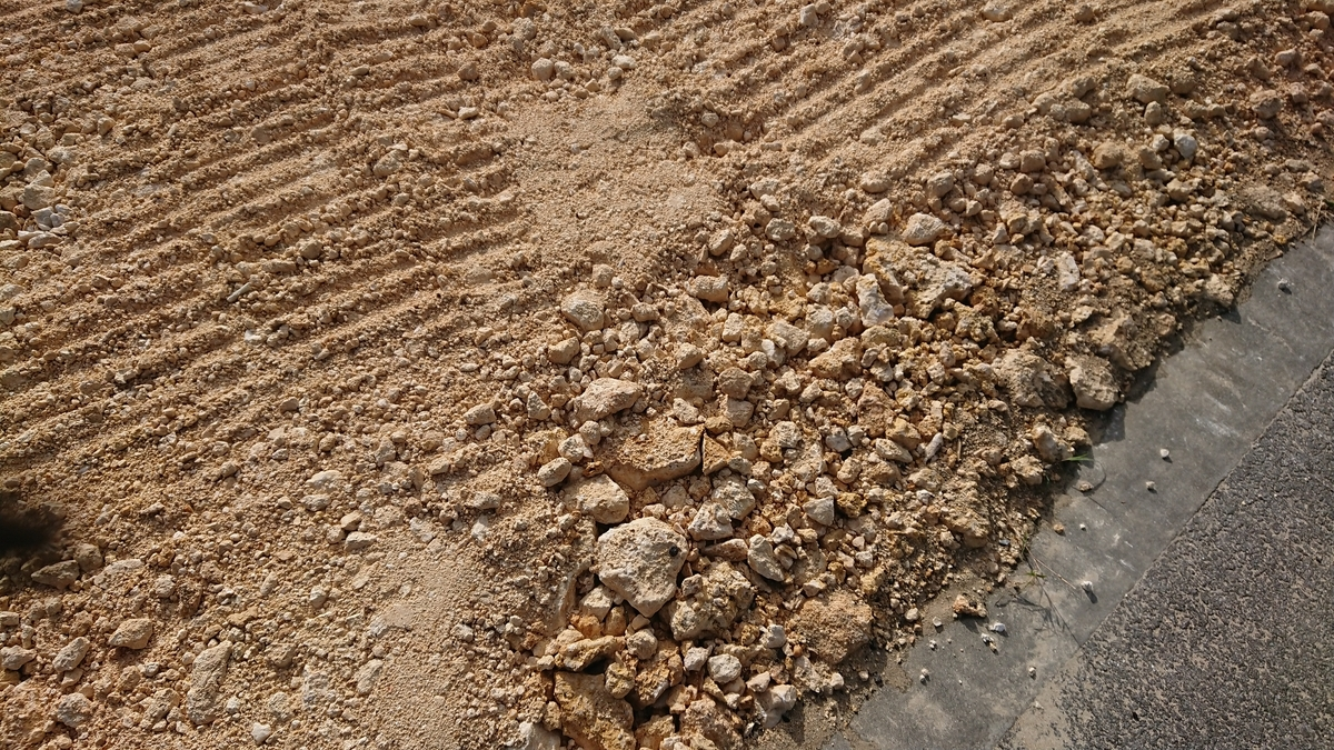 miyakojima-soil