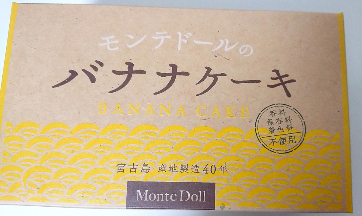 banana-cake-miyako-airport-shop
