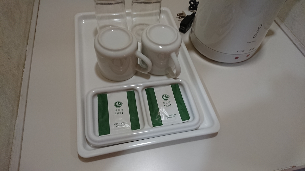 complimentary-green-tea-ariston-hotel-kobe