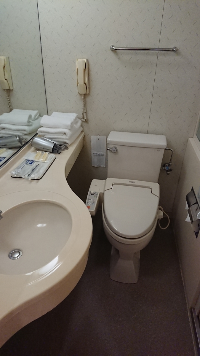 bathroom-2-ariston-hotelkobe