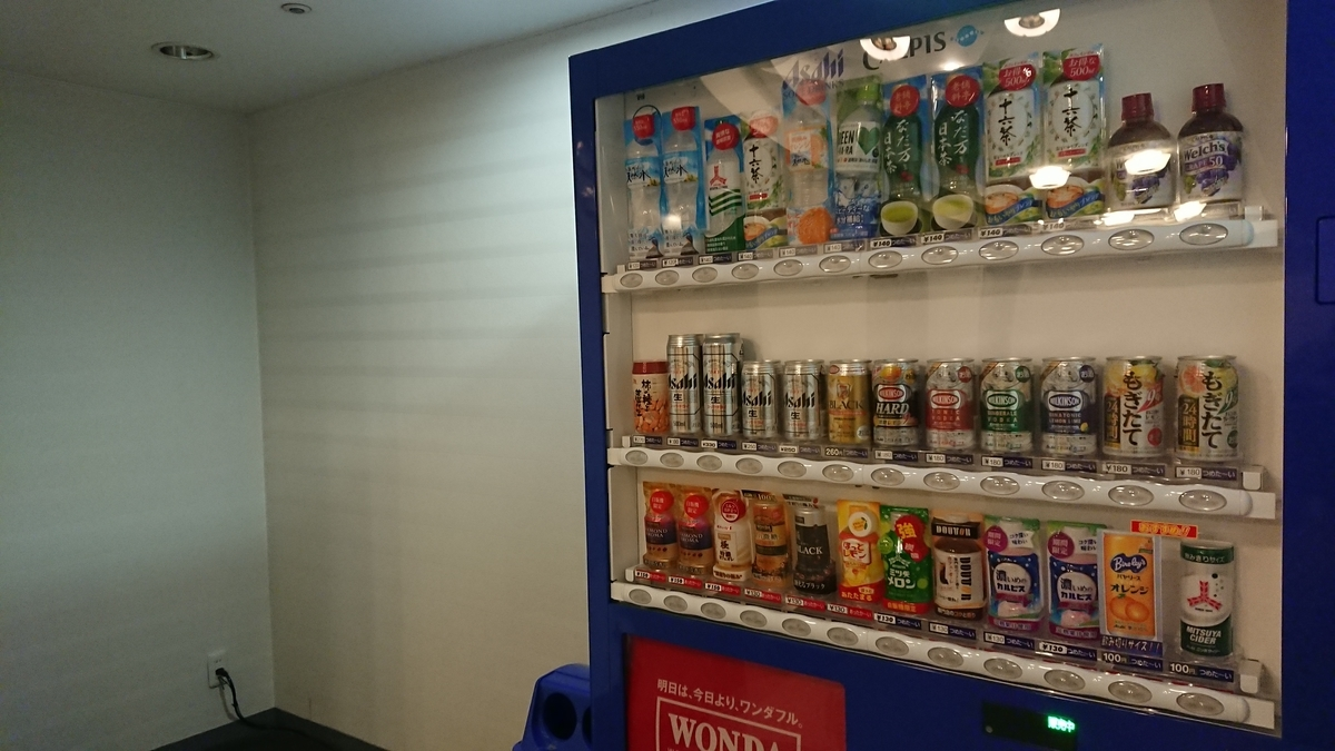 vending-machine-ariston-hotel-kobe