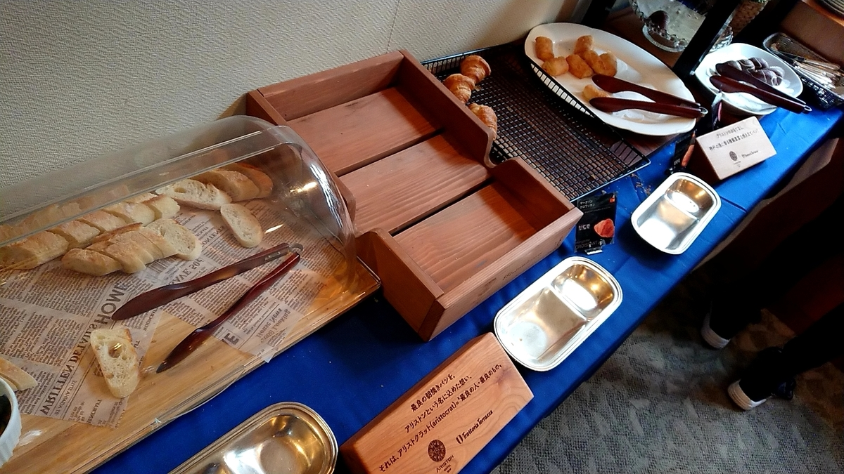 morning-bread-ariston-hotel-kobe