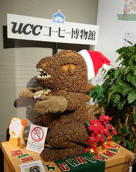 dinosaursanta-kobe-ucc-museum