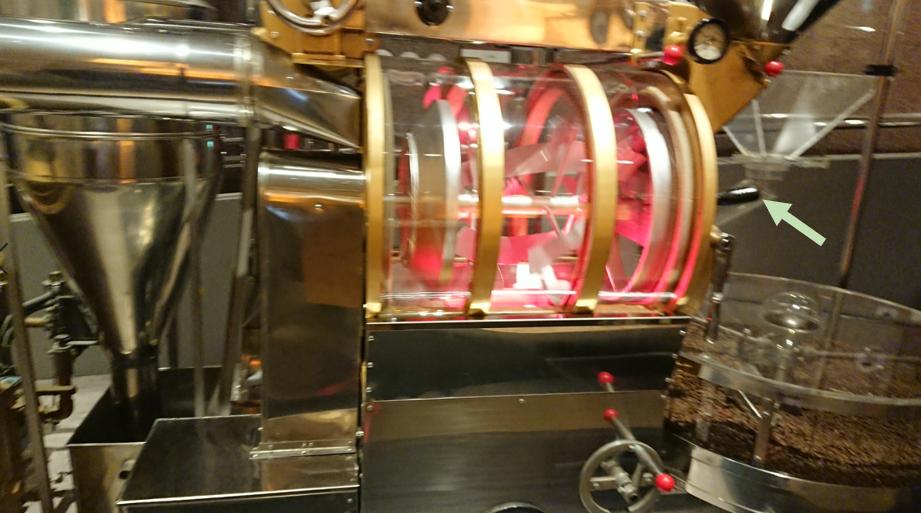 roaster-ucc-coffee-museum