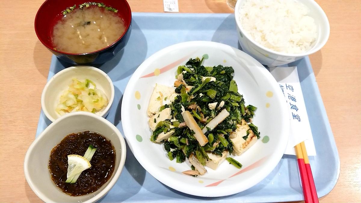 karashinaitame-kukosyokudo