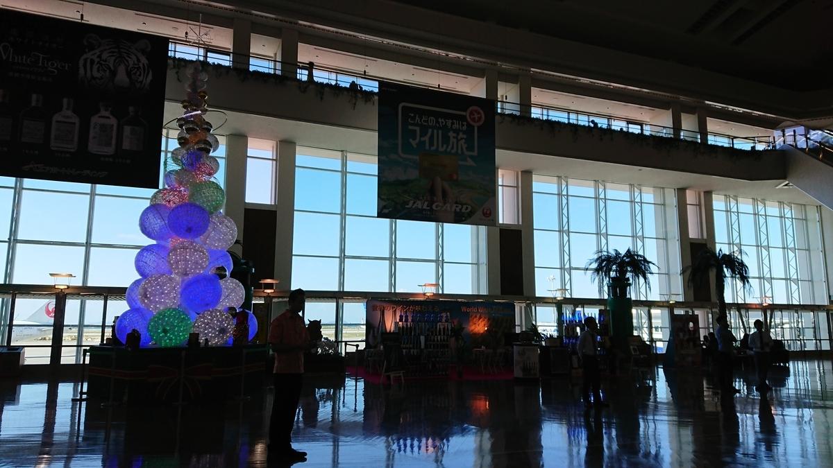 naha-airport
