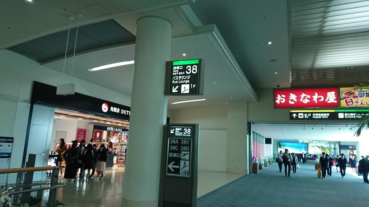 naha-airport-bus-lounge