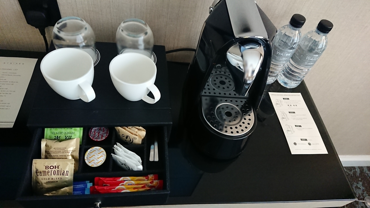 complimentary-boh-tea-and-coffee