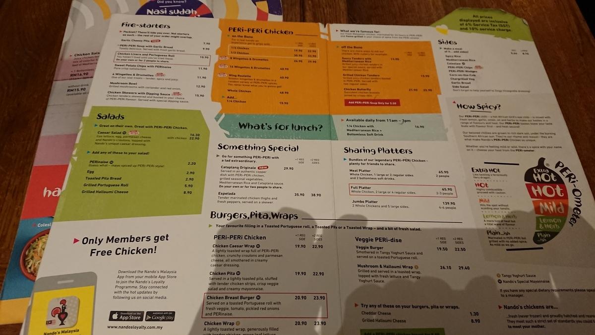 nando's-menu-malaysia
