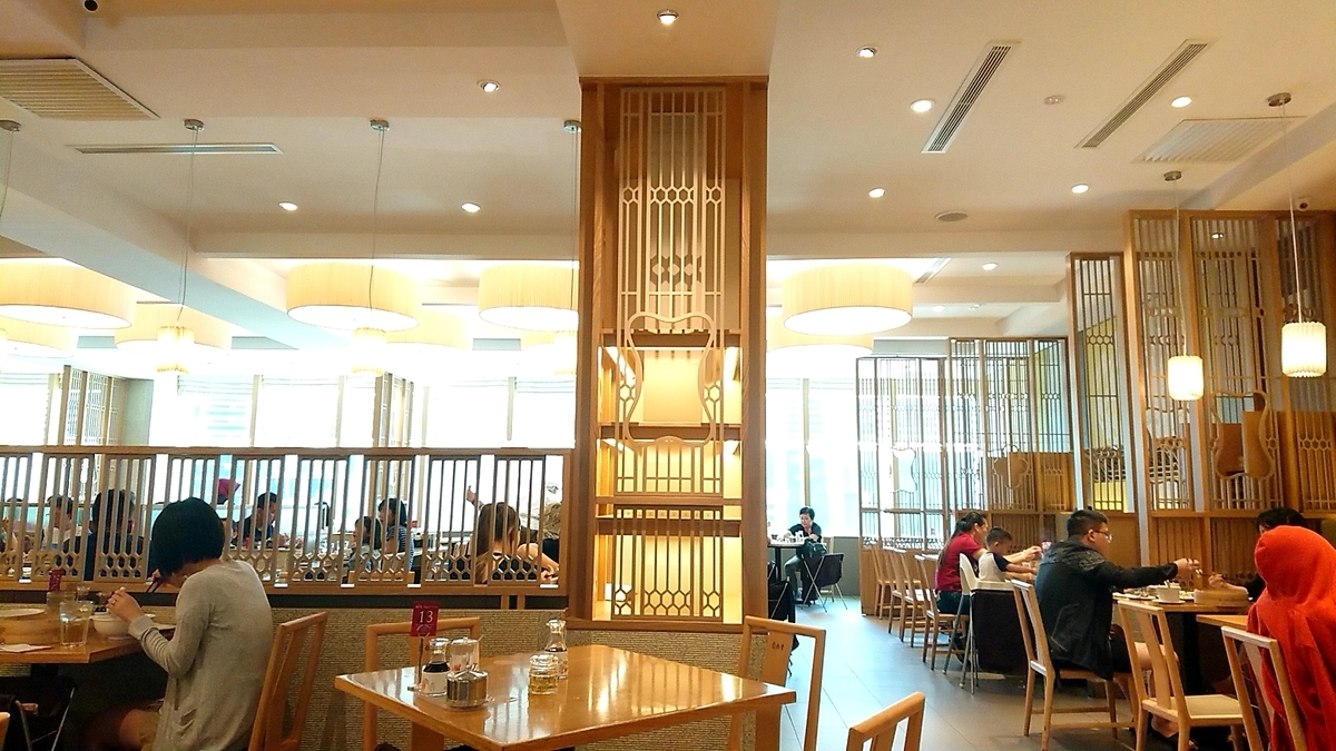 KLCC-din-tai-fung-restaurant