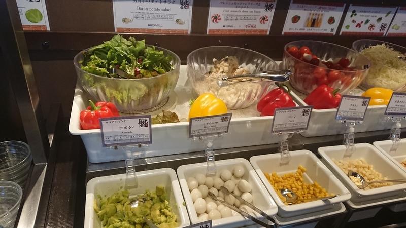 salad-la-vista-hakodate