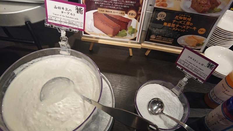 yogurt-hakodate-hotel