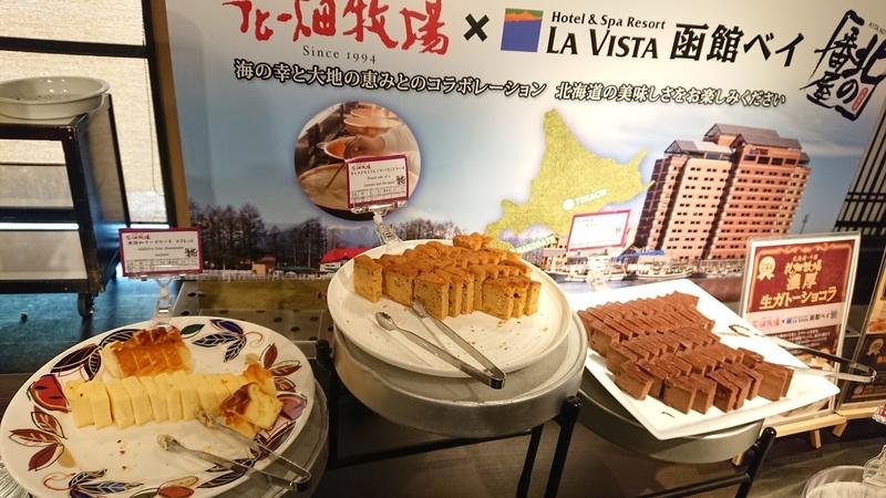 breakfast-hanabatake-cake