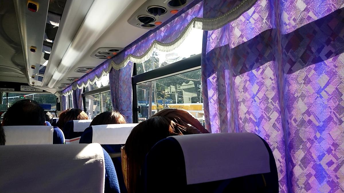 空港バス-大街道行き
