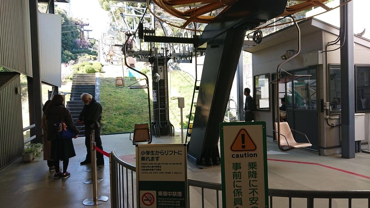 lift-matsuyama-castle