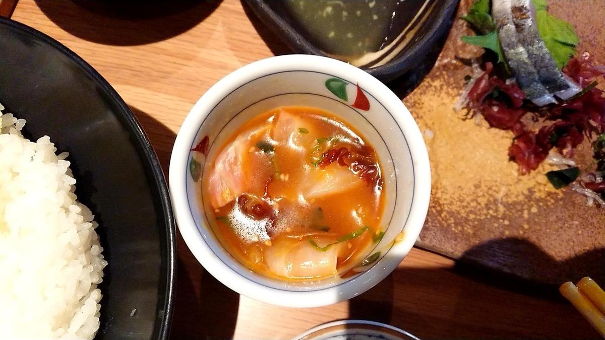 how-to-eat-taimeshi