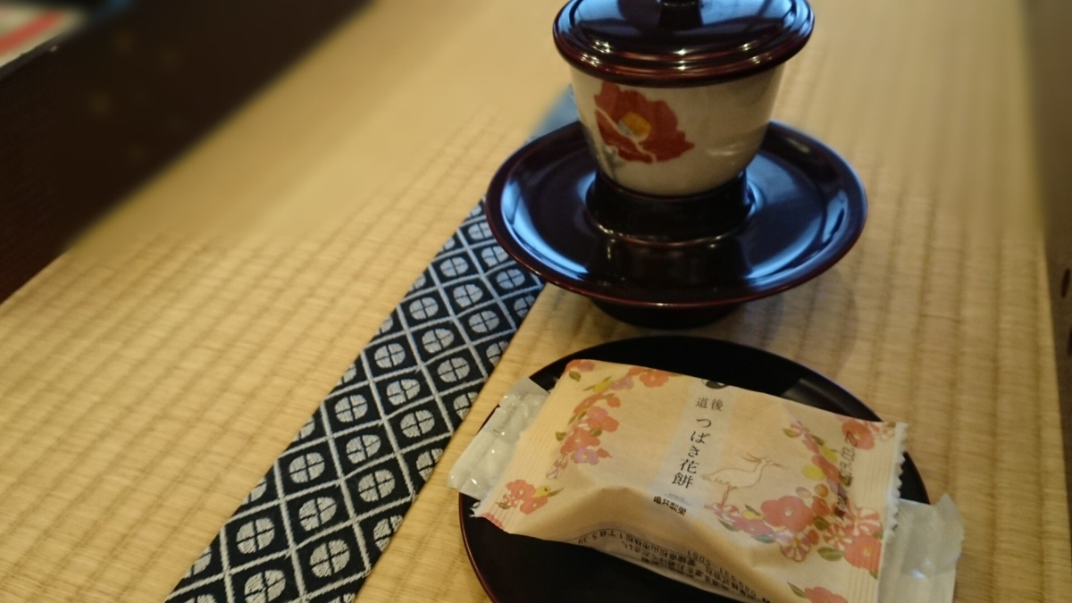 tea-and-sweets-dogo-onsen