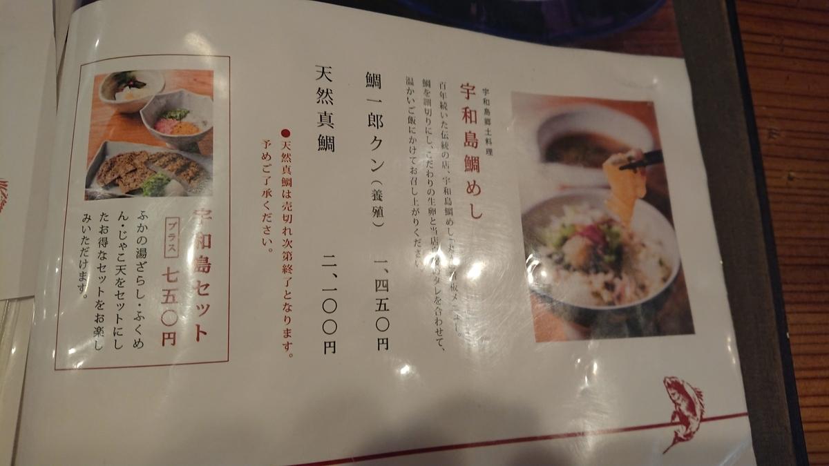 taimeshi-price-gansui