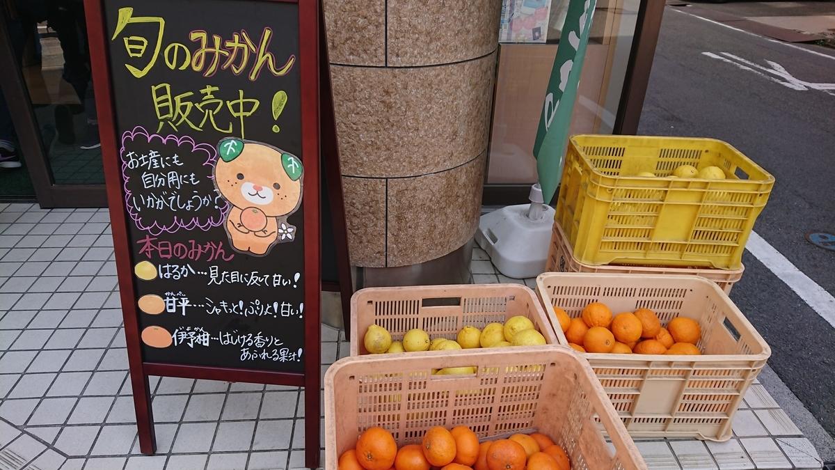 local-products-market-matsuyama