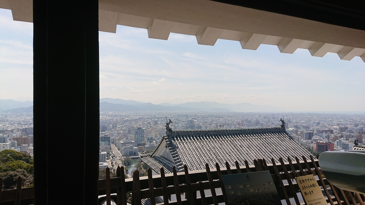 view-from-matsuyama-castle