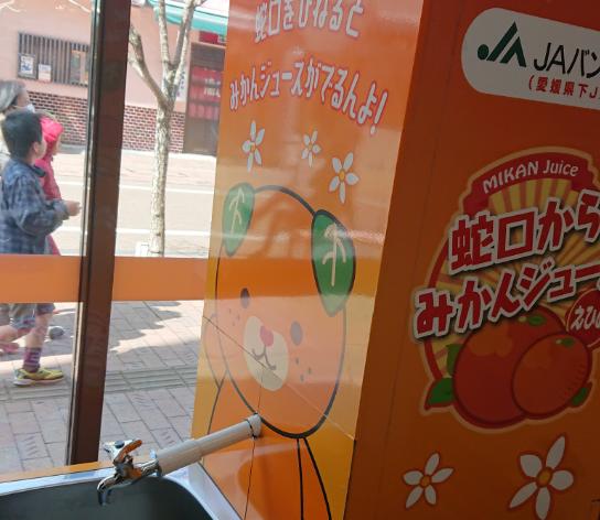 orange-juice-tap-local-products-shop