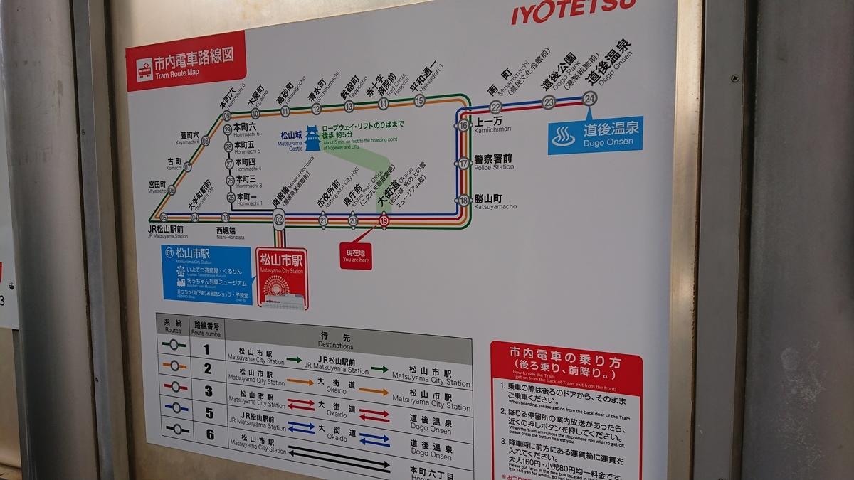 tram-map-matsuyama