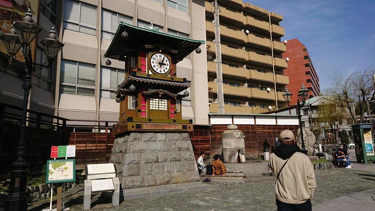 foot-onsen-dogo