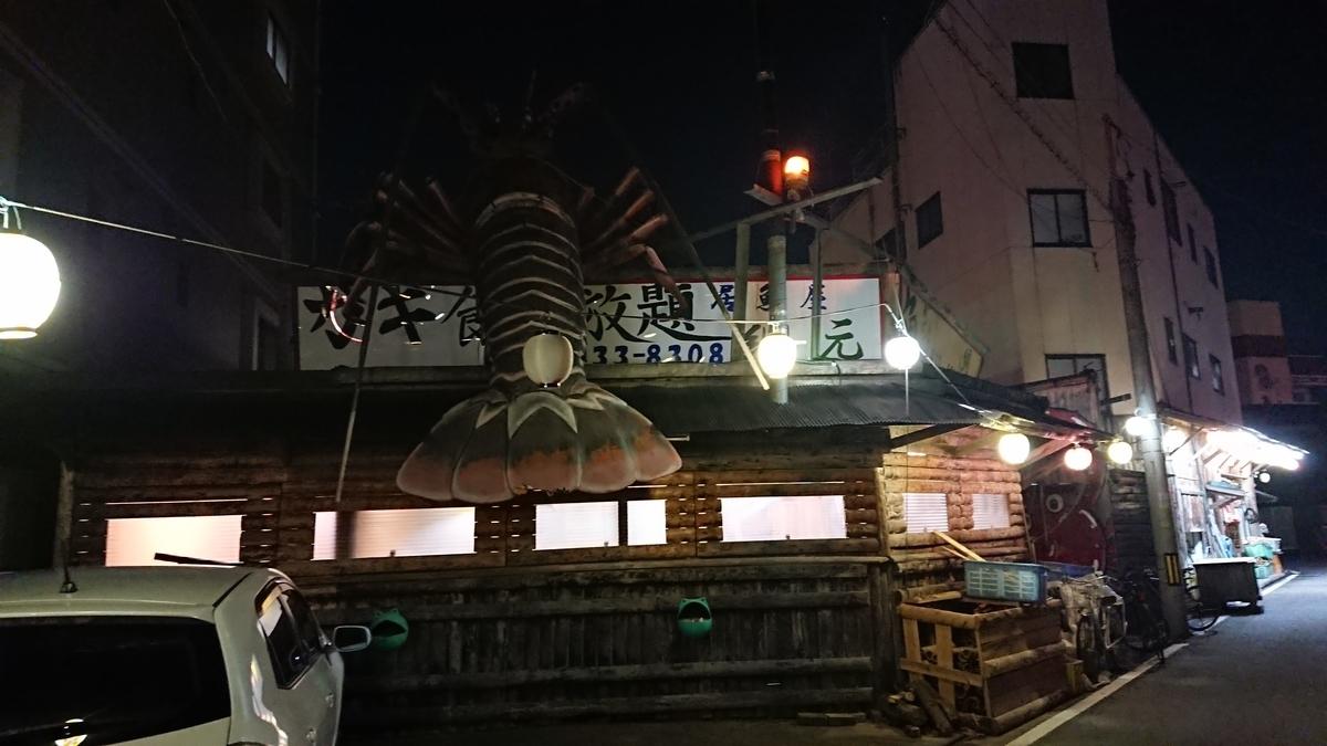 amimoto-matusyama