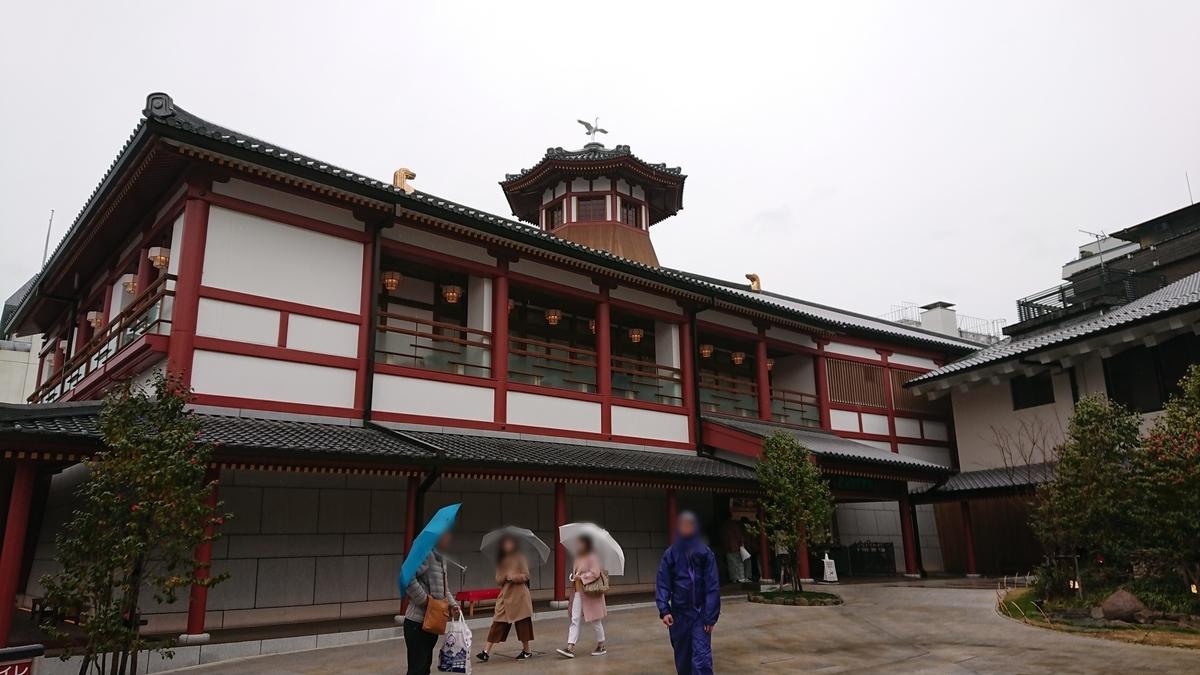 dogo-onsen-asuka