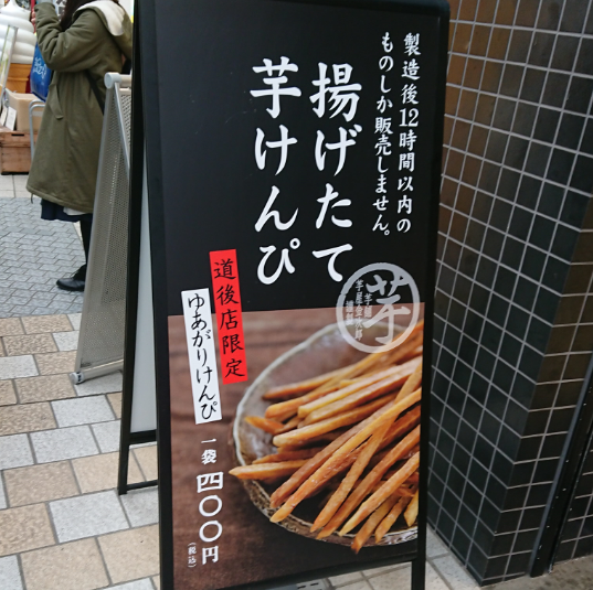 very-hard-sweet-potato-chips