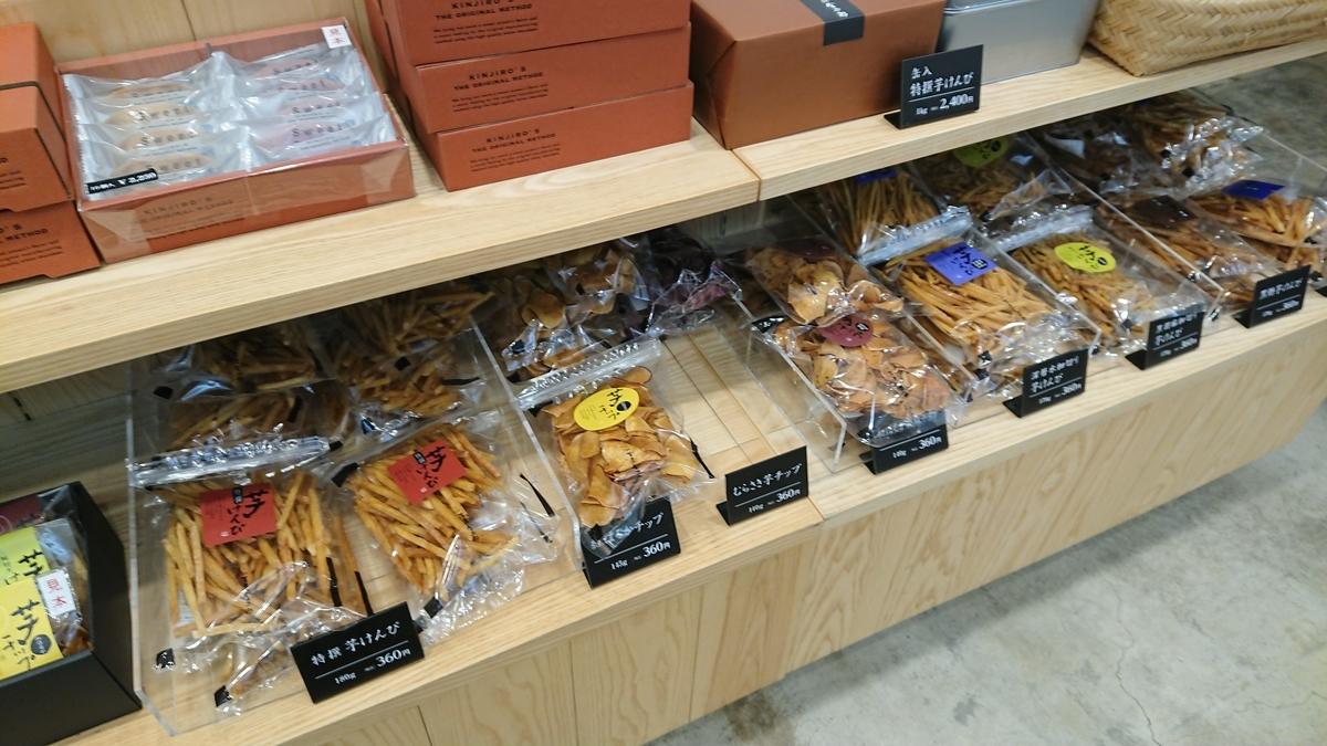 sweet-potato-chips-dogo