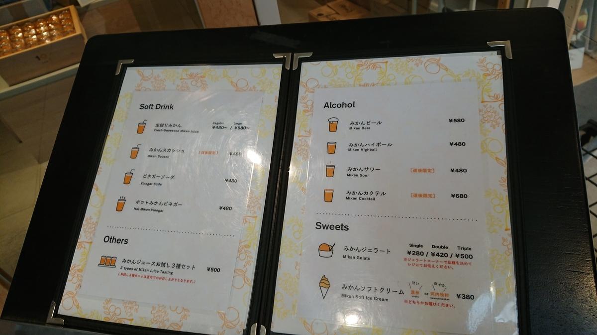 menu-10-factory