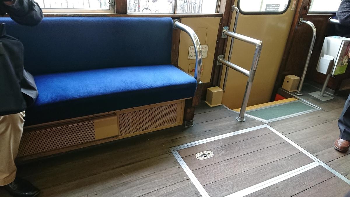 wood-floor-dogo-train